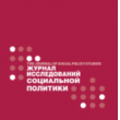 Иветта Сергеева. Рецензия на книгу «When the State Meets the Street: Public Service and Moral Agency», Zacka B.